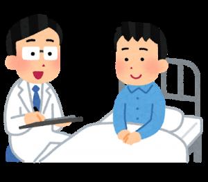入院患者と医師